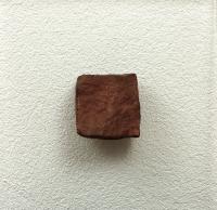 Gusseisen, Glas, 35x 35 x 12 cm